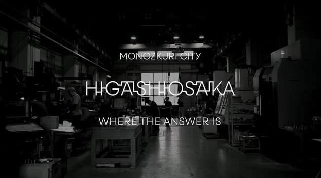 東大阪市コンセプト映像