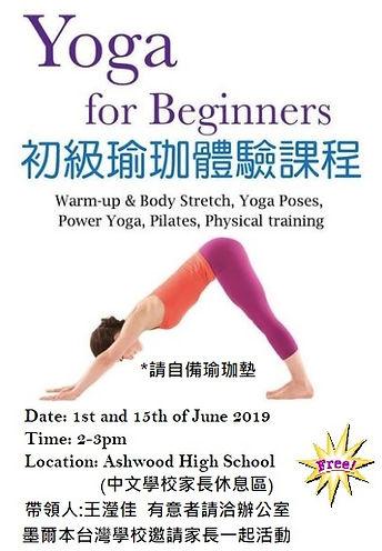 Beginning yoga (002).jpg