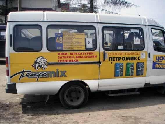 Наклейки, автомобиль, бренд, Реклама