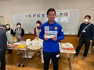 27えがお食堂よしき(2).jpg