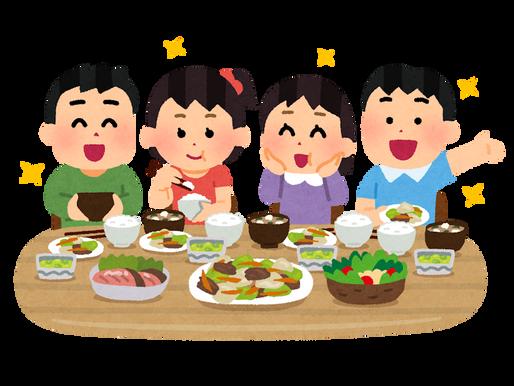 助成金情報(3件)子ども食堂・子どもの居場所関連