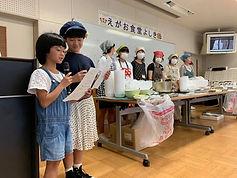 27えがお食堂よしき(1).jpg