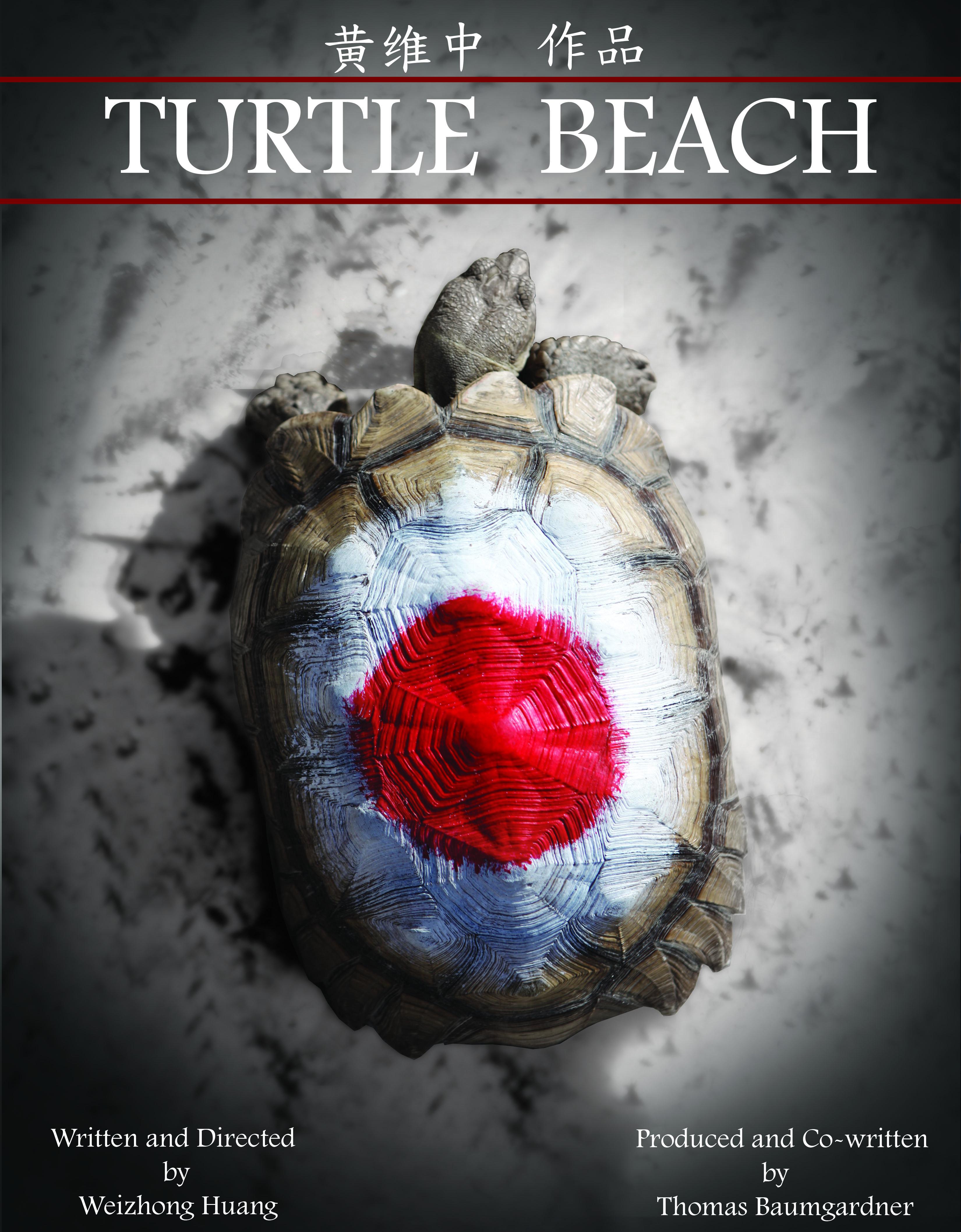 TB_Poster_Kenji