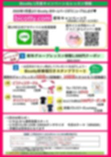 received_452172939059097.jpeg