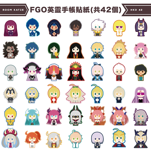 FGO  Q版角色貼紙包