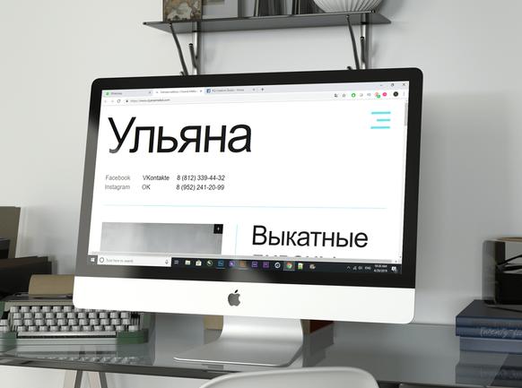 _Ulyana_ Furniture Factory