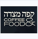 קפה מצדה.jpg