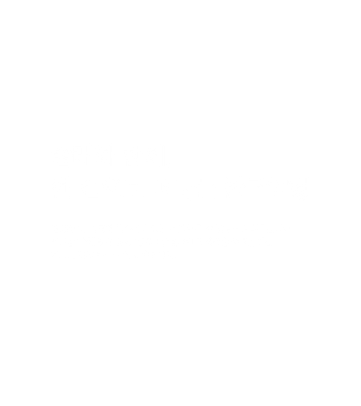 wix_gif_텍스트.png
