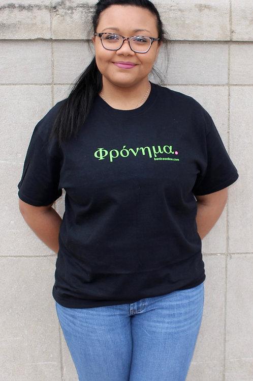 be nice. Language T-Shirts (Gildan) *10 shirt minimum*