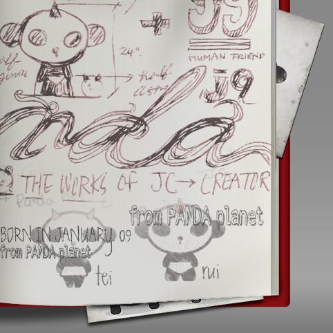 Panda Web Design4_10.jpg