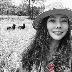 Xinman Wang.jpg