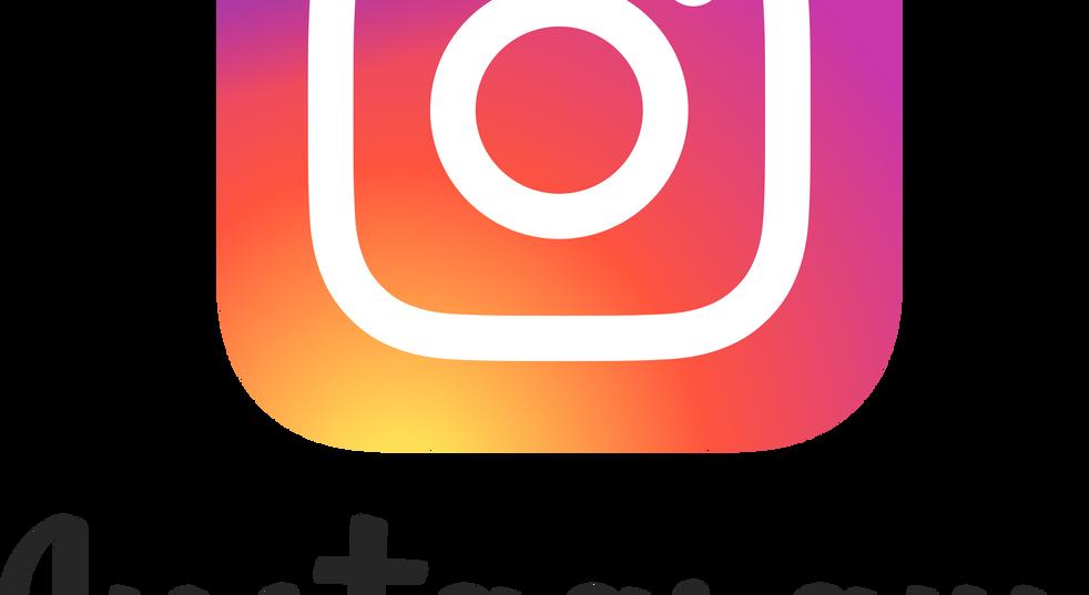 Nagel auf Instagram
