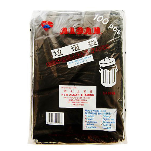 Alsan Disposable Bags 100 per pack