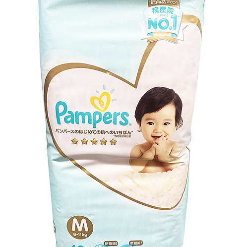 Pampers Premium Care Diapers - M (6 - 11kg)