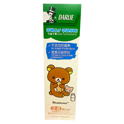Darlie Jolly Junior Kids Toothpaste - Vanilla Milk (Age 2-6)