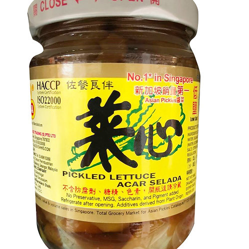 AAA Preserved Vegetables - Pickled Lettuce 180g