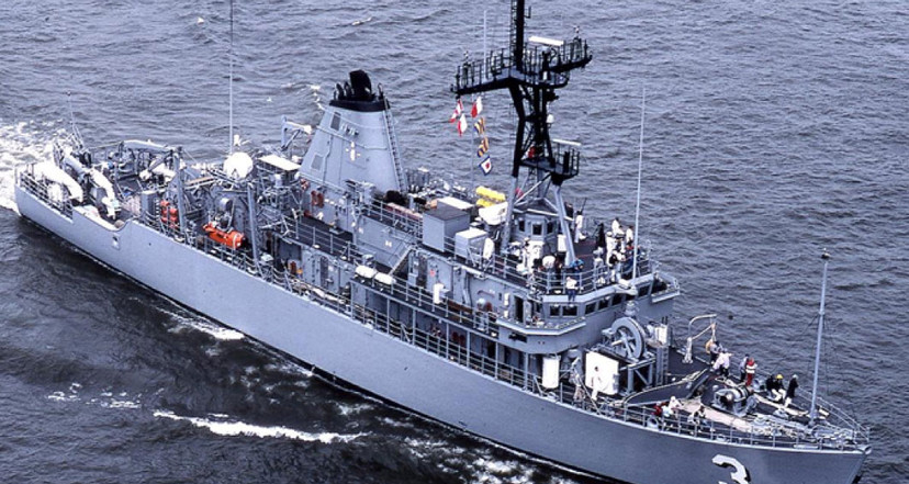 USS Sentry