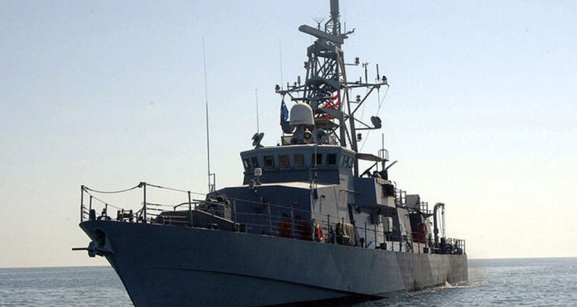 USS Firebolt