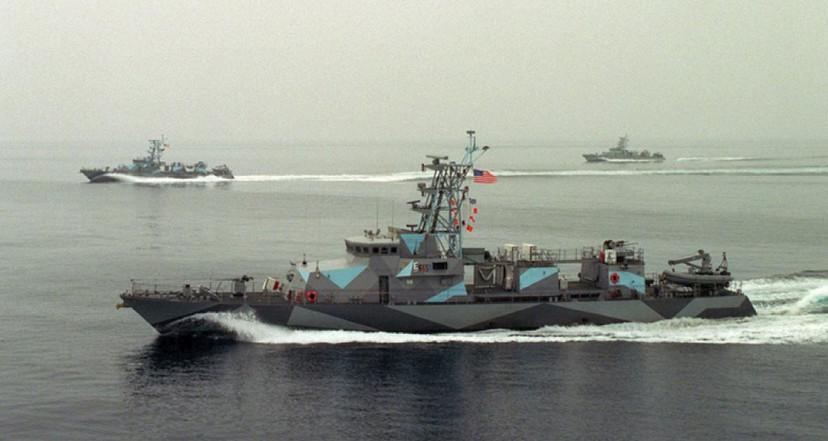 USS Hurricane
