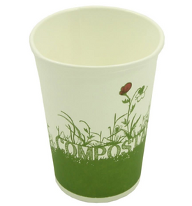 Copo green cup.png