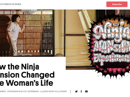The Ninja is on Airbnb Magazine!