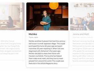 Airbnb上場CMの撮影ロケ地になりました!