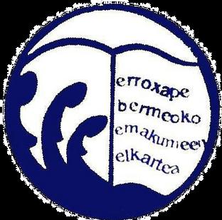 erroxape_logo_edited.png