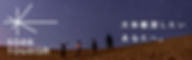 BANNER_20191005_A.png