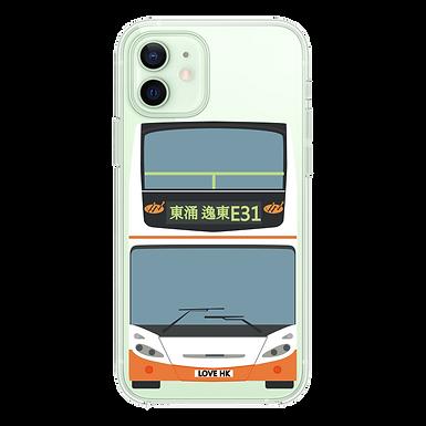 iPhone - Bus Phone Case 【Custom Route/Destination/Car Plate】