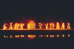 БАЙК-КУПАЛА