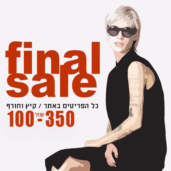 fs- sale the date-1 copy.jpg