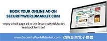 AR ONLINE AD ON WORLDMARKET.COM