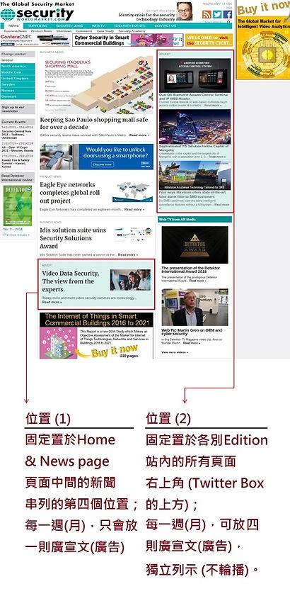 1_online_advertorial (Home)b.jpg
