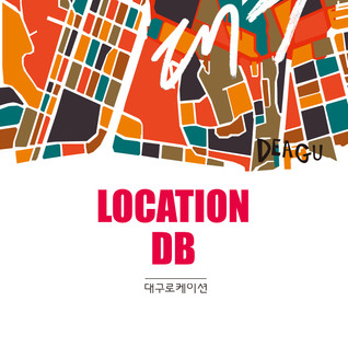 Location DB