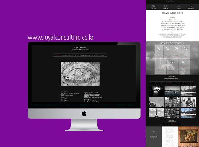 royalconsulting