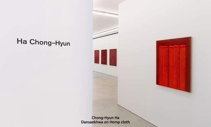 하종현 Ha Jong hyun