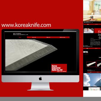 Koreaknife