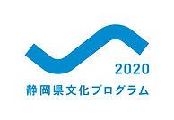 bunpro_logo_rgb_c_2020.jpg