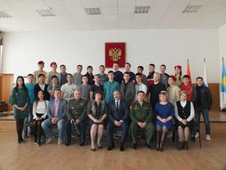 12 октября в администрации Ясненского городского округа  было проведено  мероприятие посвященное Дню