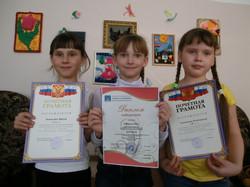 победители территориальных, всероссийских и международных конкурсов (2)