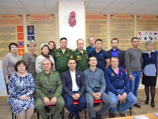 Зональный семинар по военно-патриотическому воспитанию