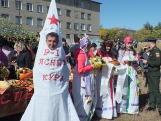Праздник урожая «Свадьба в ЗАТОвке»