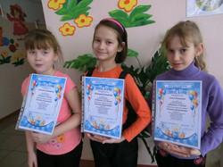 победители территориальных, всероссийских и международных конкурсов (5)