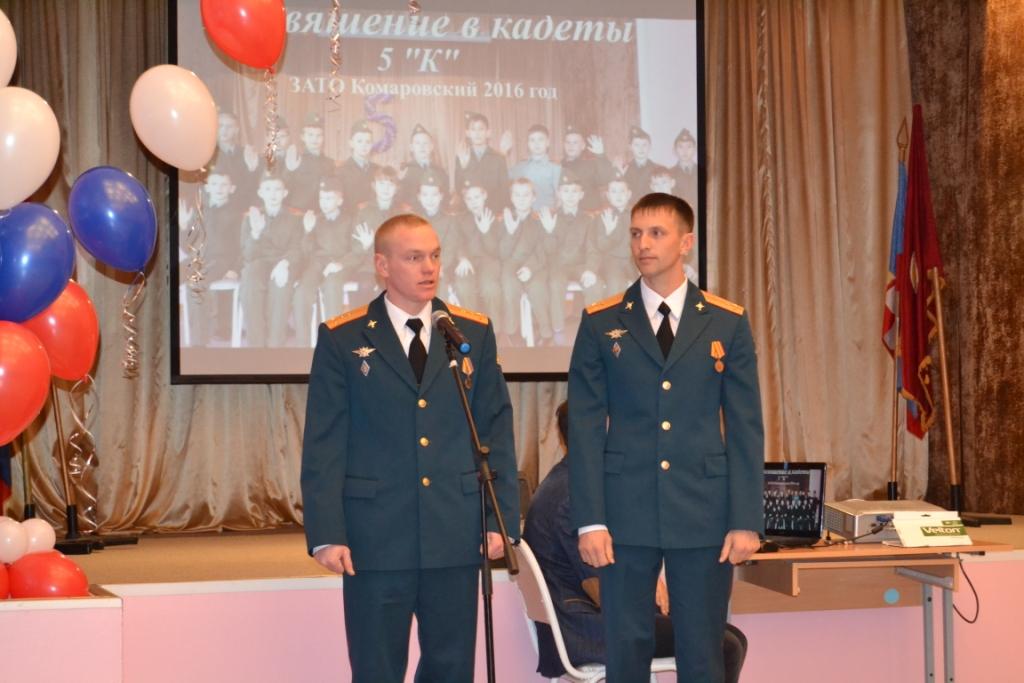 выпускники центра «Ровесник», а сегодня  офицеры Российской армии старший лейтенант Горковенко Илья