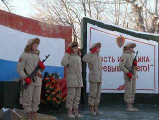 75 лет снятия блокады Ленинграда