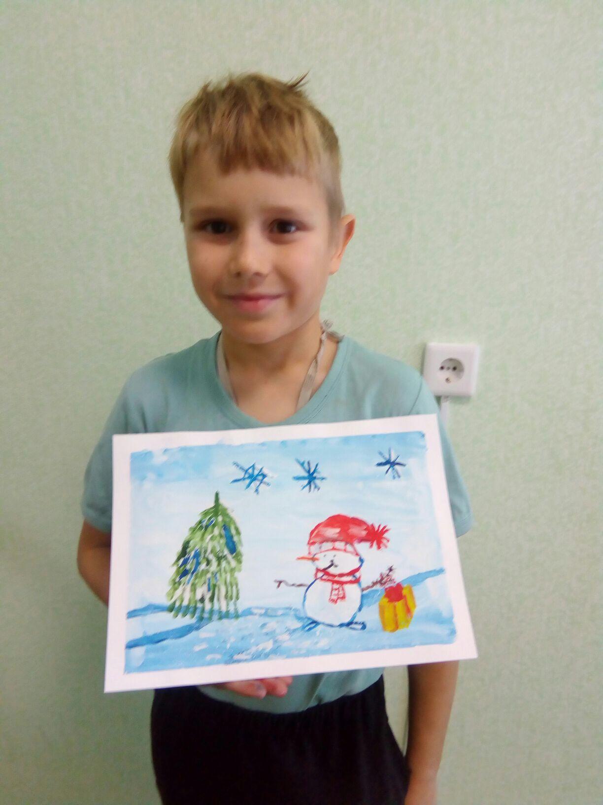 Степан и его Новогодняя открытка