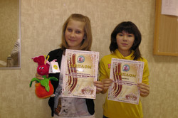 М.САВИНОВА И М.БАЙЖАНОВА -победительницы конкурса МИСС ЦЕНТРА 2013 год.JPG