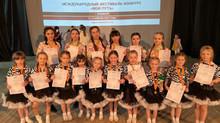 """Мы поздравляем студию современного танца """"D-studio"""" ГО ЗАТО Комаровский Центра """"Ровесник"""" с победой"""