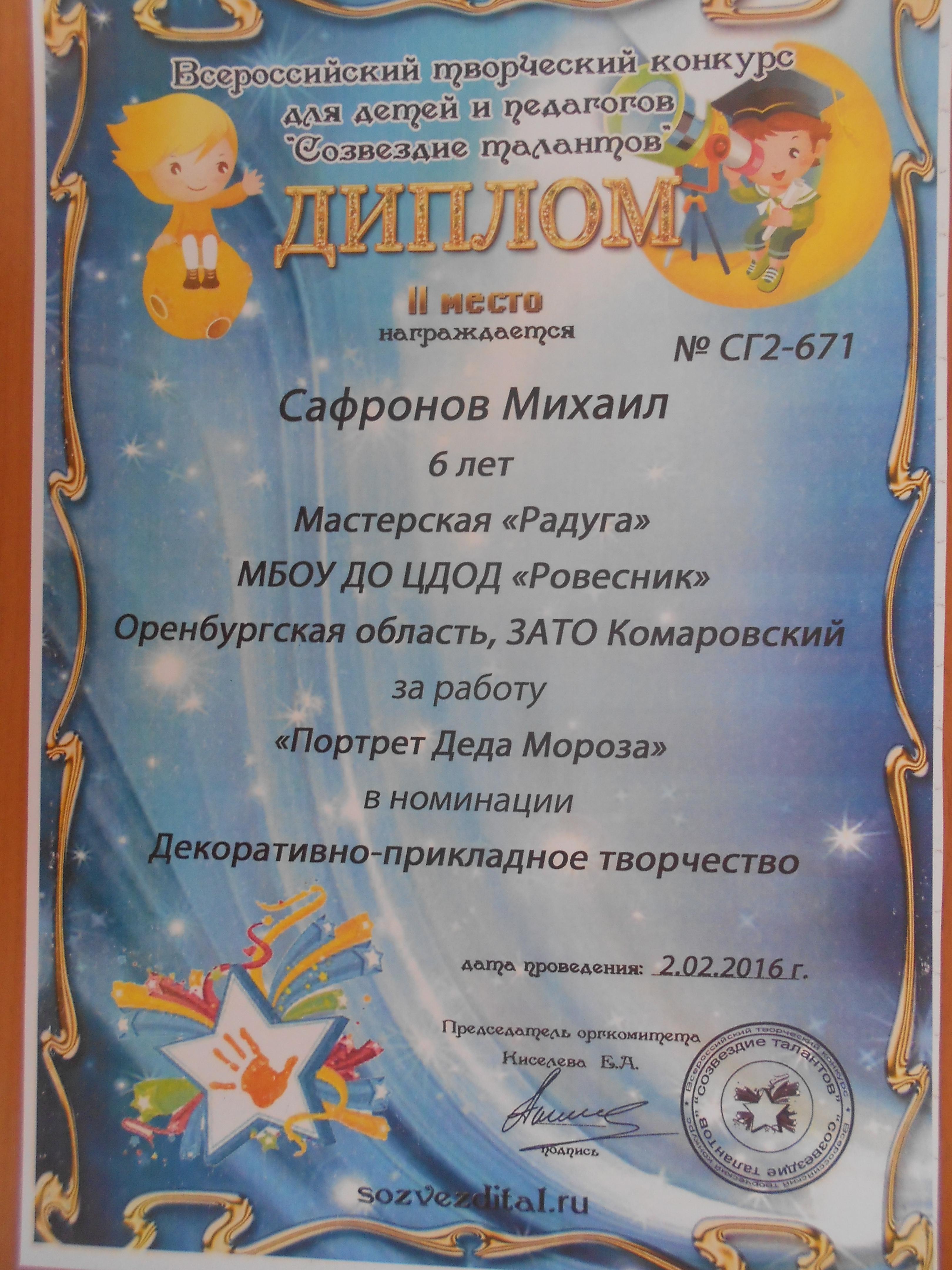 DSCN3139