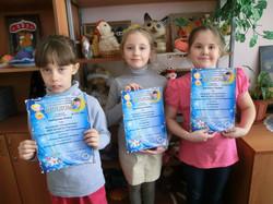 победители территориальных, всероссийских и международных конкурсов (1)